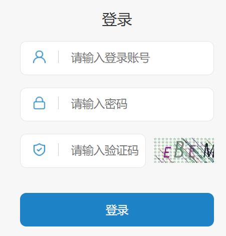 江西省高中阶段学校招生电子化管理平台