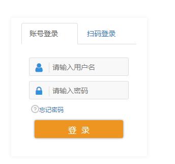 广东省教育管理公共服务平台