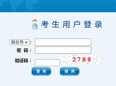 广安市高中阶段学校招生信息服务平台