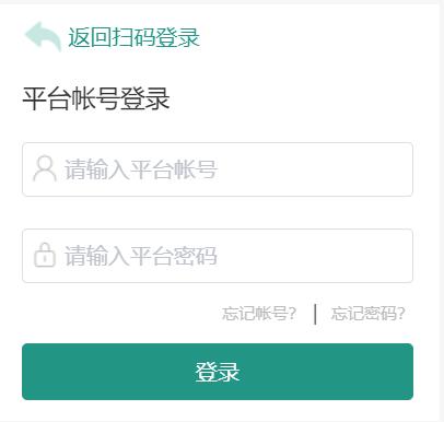 郑州市安全教育平台登录账号入口