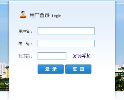 中南民族大学选课系统